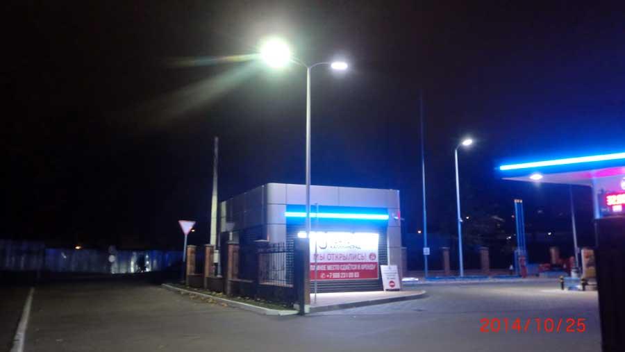 Светильники светодиодные форекс